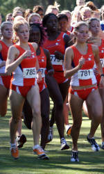 Women's Cross Country Heads to UNC-Wilmington for Seahawk Invitational