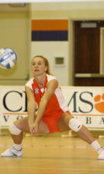 Volleyball Set For Road Dates With Boston College And Maryland