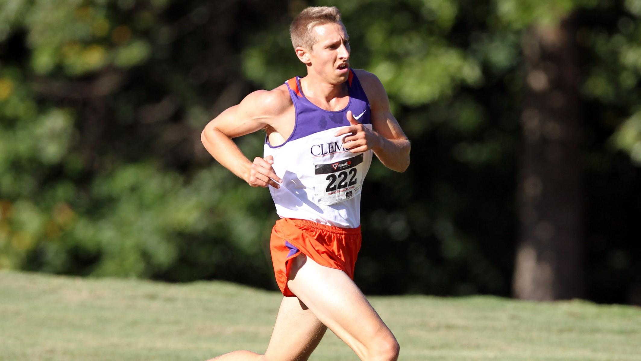Hakes, Talty Named to All-ACC Academic Cross Country Team