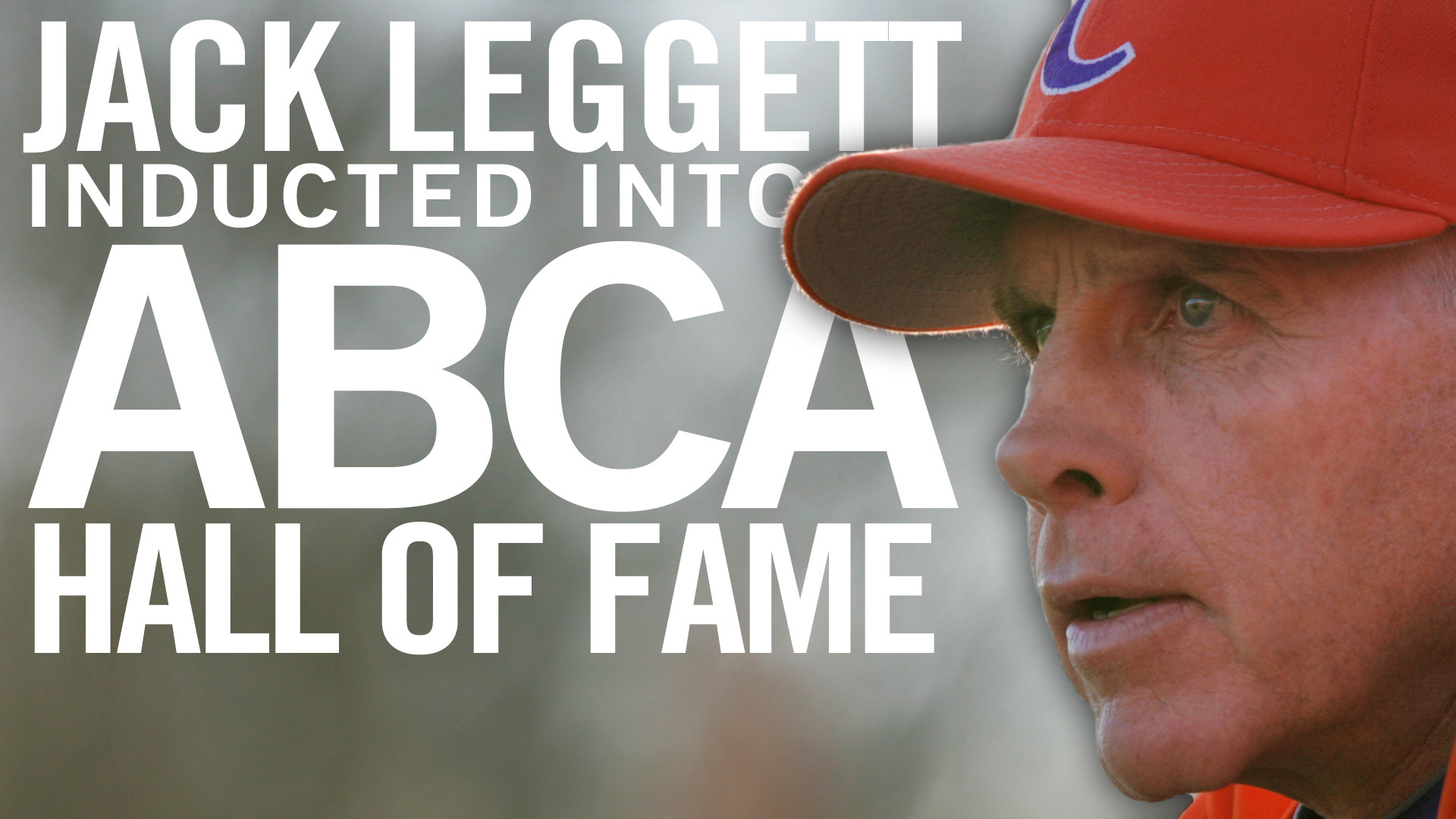 Leggett To Be Inducted Into ABCA Hall of Fame Friday