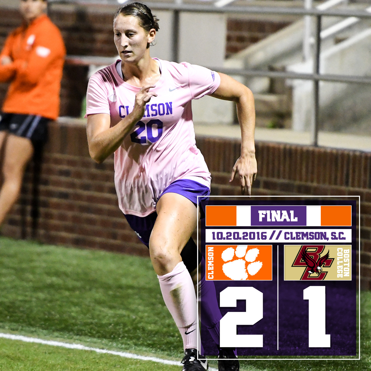 No. 17 Tigers Remain Unbeaten at Home with 2-1 Defeat of Boston College Thursday